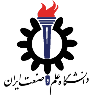 Iranian University of Science and Technology 2
